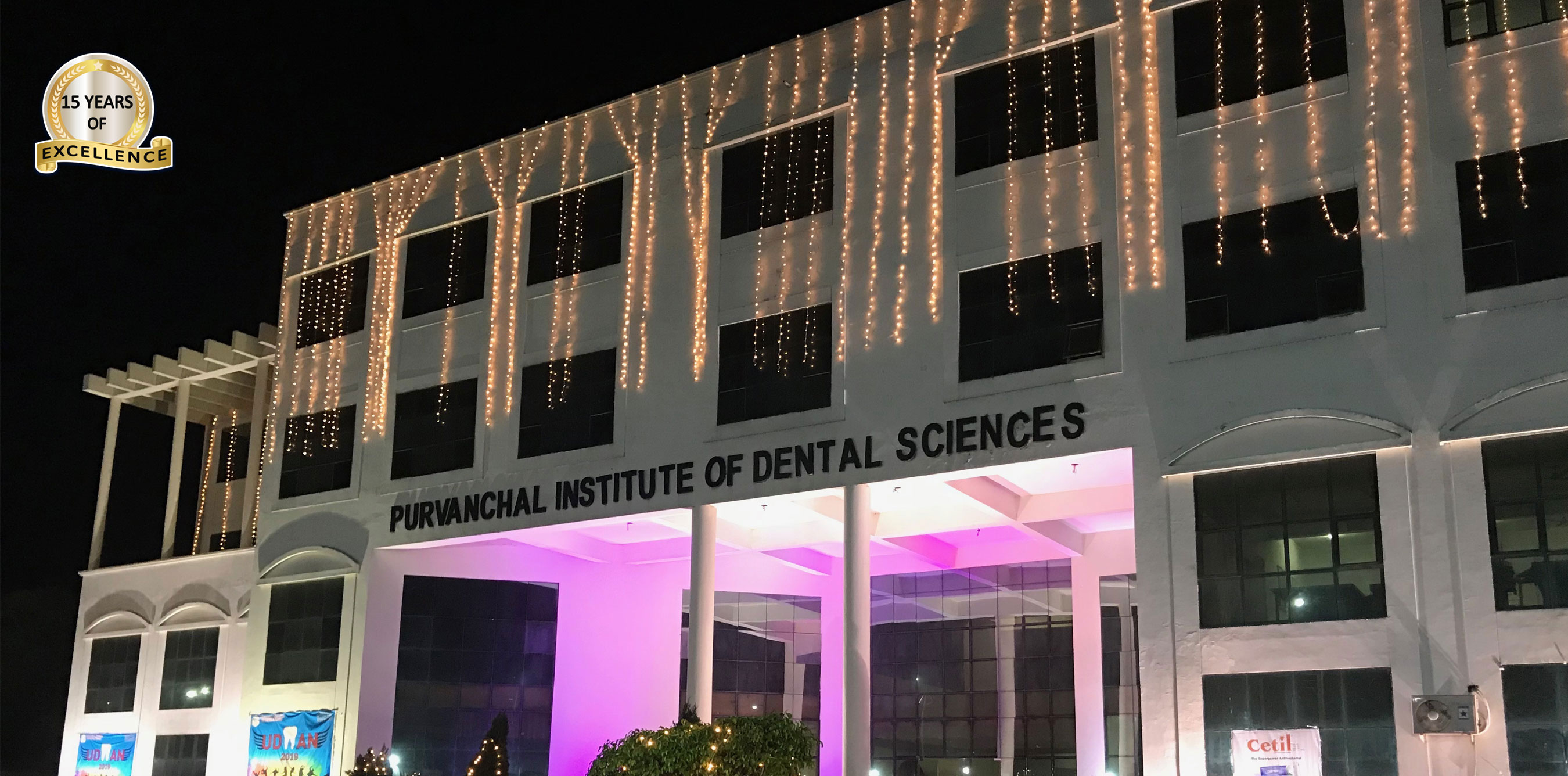 Purvanchal Institute of Dental Sciences Gorakhpur